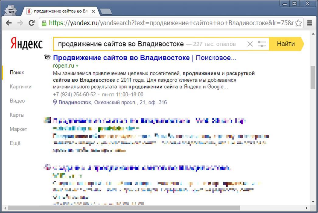 Медиасферой» входят поисковое продвижение поддержка сайтов онлайн-реклама оптимизация сайта продвижение сайта