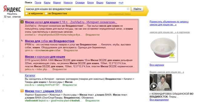 Продвижение сайта в поисковых системах владивосток ue46b6000vw купить bigsale